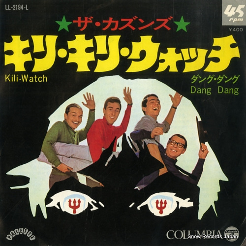 COUSINS, THE kili-watch LL-2194-L - front cover