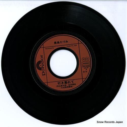 TOYOSHIMA, TAZUMI ikikurete DR6358 - disc