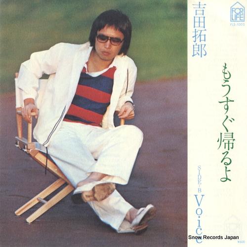 YOSHIDA, TAKURO mosugu kaeruyo FLS-1005 - front cover
