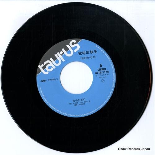 MAKIMURA, MIEKO kita no kamome 07TR-1176 - disc
