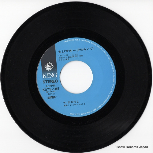 SAWA, HIROSHI kajimao (ikanaide) K07S-188 - disc