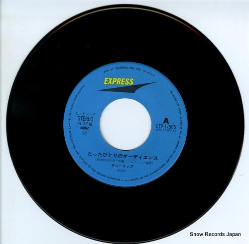 TULIP tatta hitori no audience ETP-17565 - disc