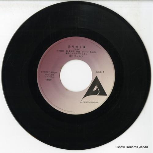 CIRCUS sariyuku natsu ALR-704 - disc