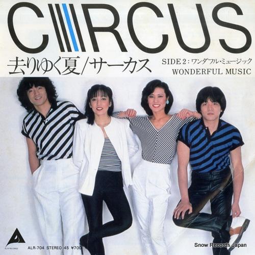 CIRCUS sariyuku natsu ALR-704 - front cover