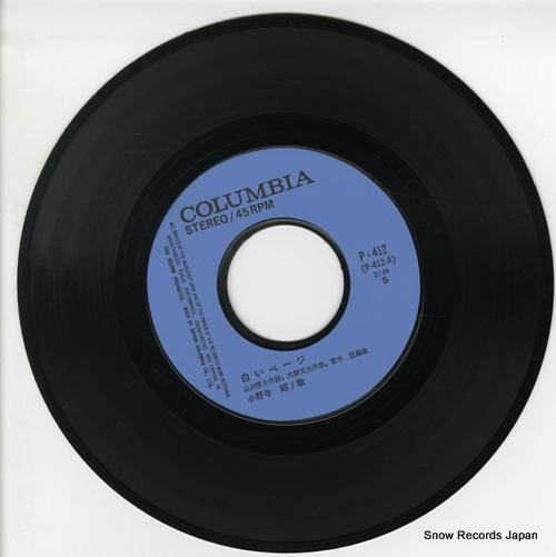 ONODERA, AKIRA shiroi page P-412 - disc