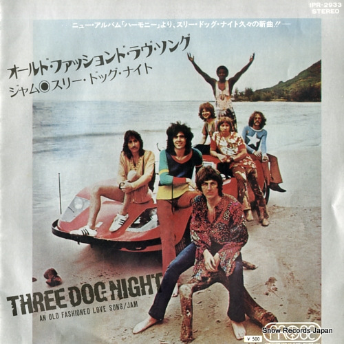 THREE DOG NIGHT an old fashioned love song IPR-2933 - front cover