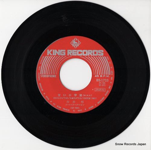 FUSE, AKIRA amai jujika BS-1733 - disc