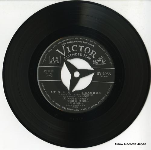 V/A shumann; zigeunerleben EV-4055 - disc