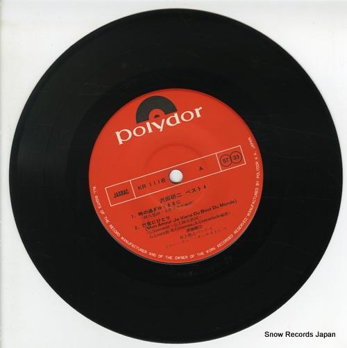 SAWADA, KENJI best 4 KR1118 - disc