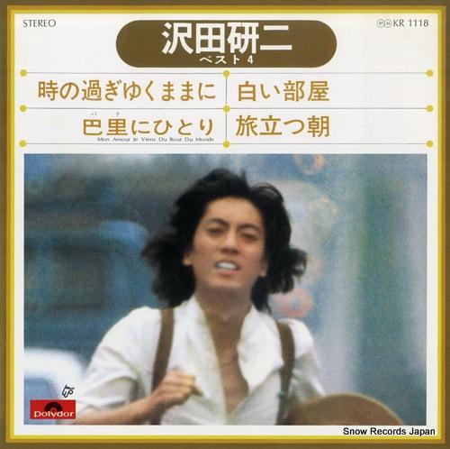 SAWADA, KENJI best 4 KR1118 - front cover
