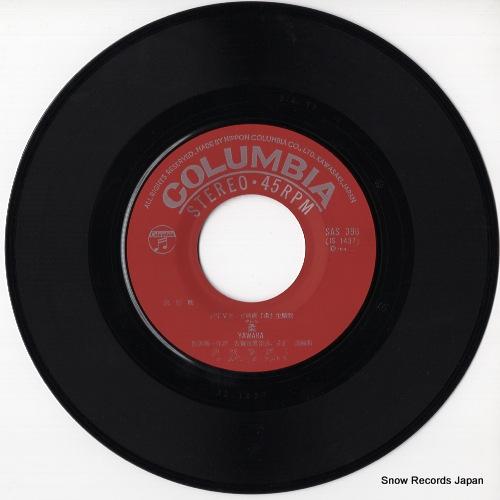 MISORA, HIBARI yawara SAS-396 - disc