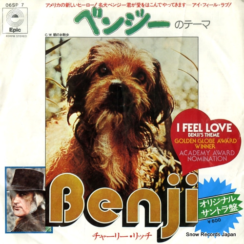 RICH, CHARLIE benji's theme i feel love 06SP7 - front cover