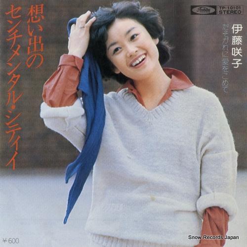 ITO, SAKIKO omoide no sentimental city TP-10101 - front cover