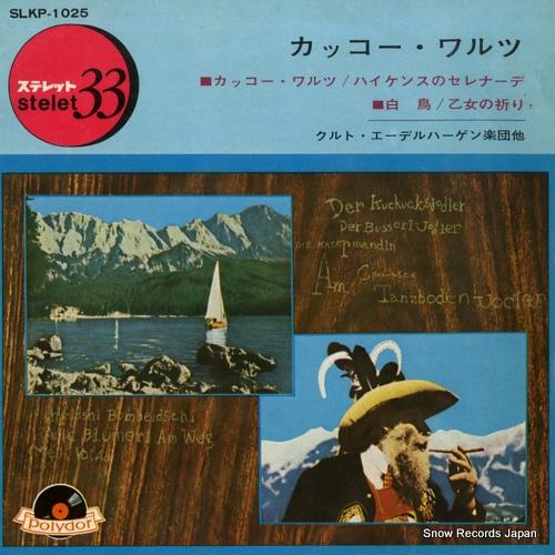 V/A cuckoo waltz SLKP-1025 - front cover