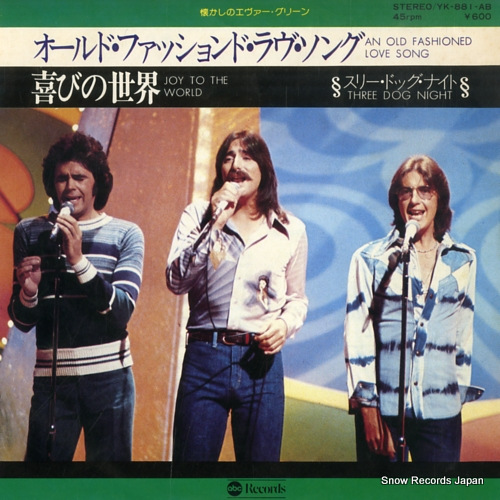 THREE DOG NIGHT an old fashioned love song YK-881-AB - front cover