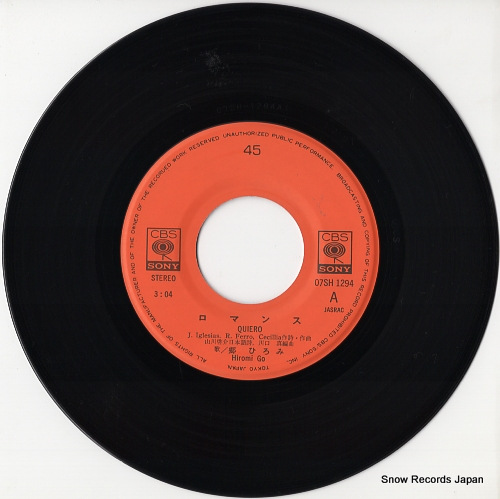 GO, HIROMI quiero 07SH1294 - disc