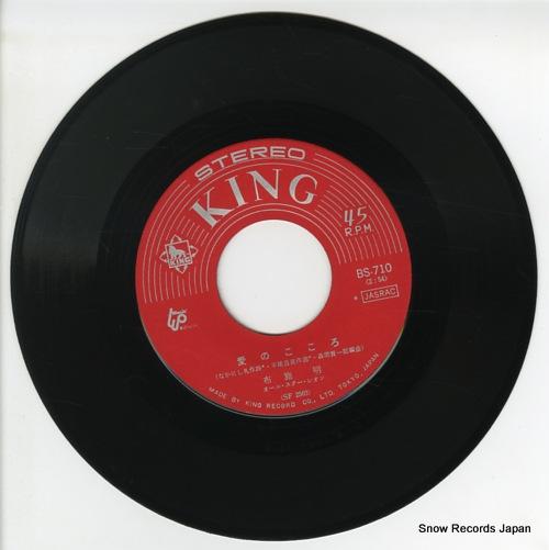 FUSE, AKIRA ai no kokoro BS-710 - disc