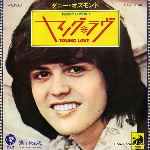 OSMOND, DONNY young love DM1246 - front cover