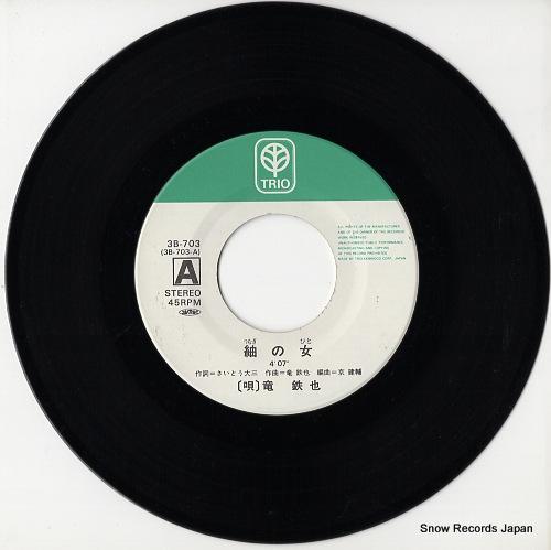 RYU, TETSUYA tsumugi no hito 3B-703 - disc