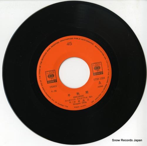 OKITA, HIROYUKI hanjukuki 07SH1004 - disc