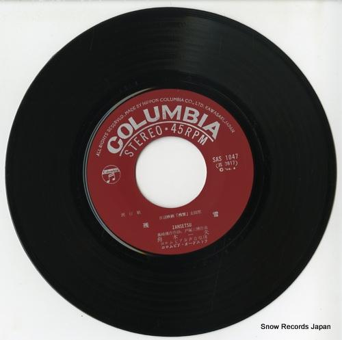 FUNAKI, KAZUO zansetsu SAS-1047 - disc
