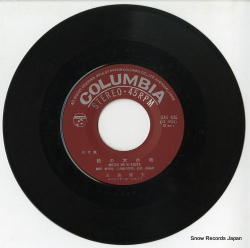 MISHIMA, TOSHIO matsu no ki kouta SAS-436 - disc