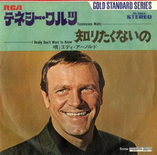 エディ・アーノルド - テネシー・ワルツ - SS-2069 - レコード ...