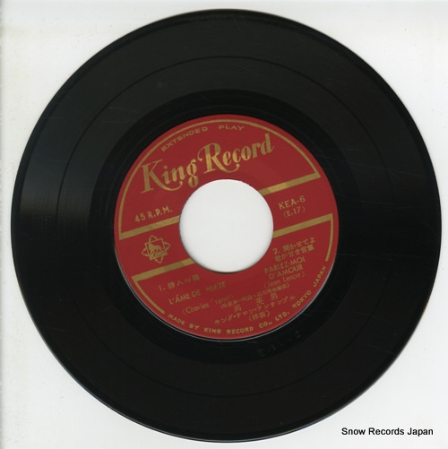 KOU, HIDEO l'ame de poete KEA-6 - disc