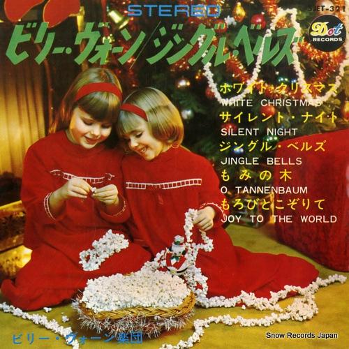 VAUGHN, BILLY jingle bells SJET-321 - front cover