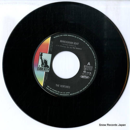 VENTURES, THE manchurian beat LR-2757 - disc