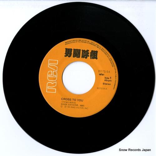 OTOKOGUMI cross to you B07S-54 - disc