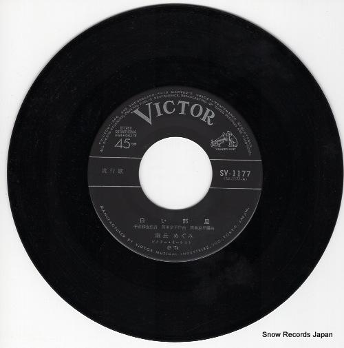 ASAOKA, MEGUMI shiroi heya SV-1177 - disc