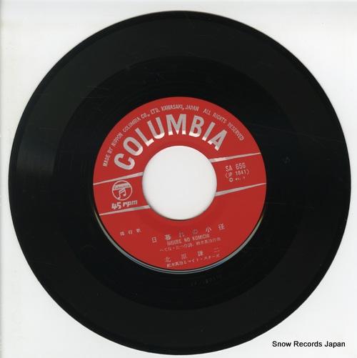 KITAHARA, KENJI higure no komichi SA-656 - disc