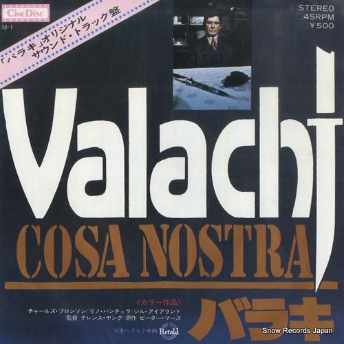 ORTOLANI, RIZ theme from valachi - cosa nostra M-1 / CANYONM-1 - front cover