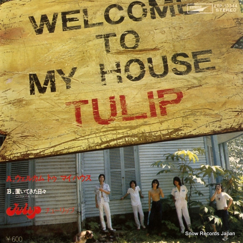 TULIP welcome to my house ETP-10344 - front cover