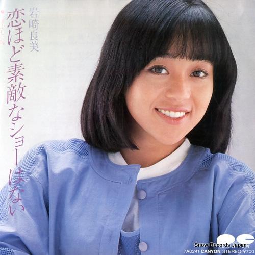 IWASAKI, YOSHIMI koihodo sutakina show wa nai 7A0241 - front cover