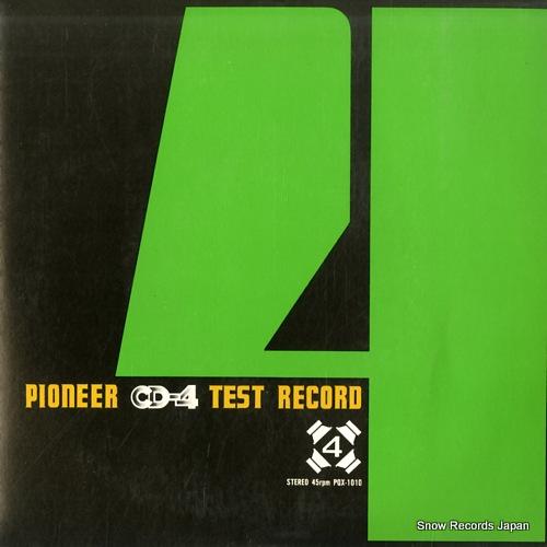 PIONEER CD-4 テスト・レコード PQX-1010