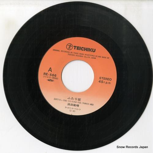 HAMADA, TOSHIHARU futarizaka RE-566 - disc