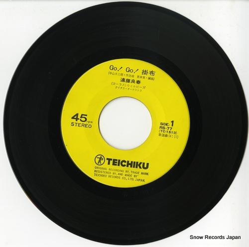 ENDO, YOSHIHARU go go kakefu RS-77 - disc