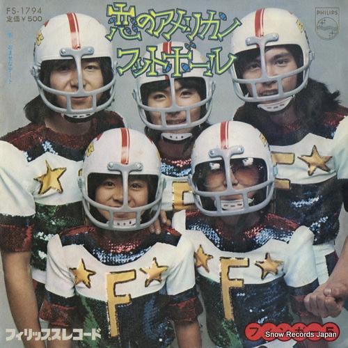 FINGER 5 koi no american football