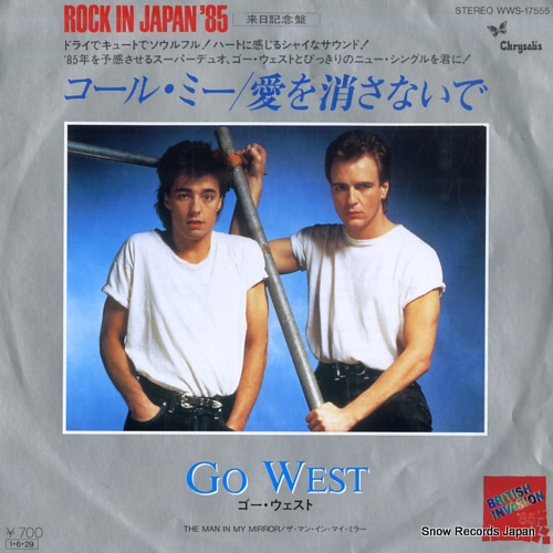 GO WEST call me WWS-17555 - front cover