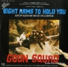 GOON SQUAD eight arms to hold you