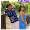 HIROSHI AND KIBO 3nenme no uwaki
