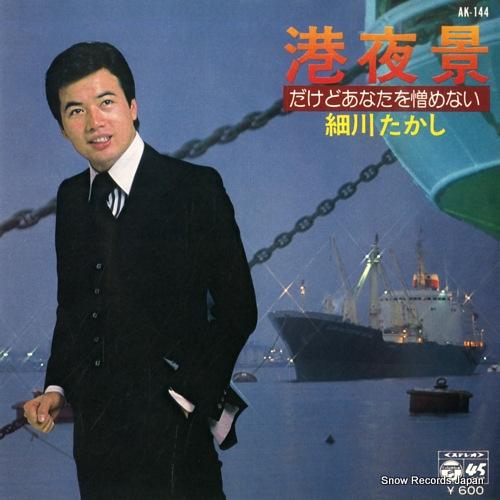 HOSOKAWA, TAKASHI minato yakei AK-144 - front cover