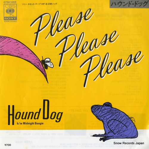 HOUND DOG please please please 07SH1468 - front cover