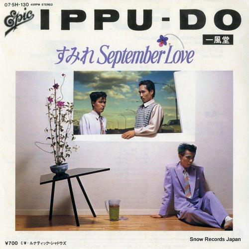 IPPU-DO sumire september love