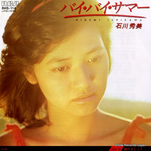 ISHIKAWA, HIDEMI bye-bye summer