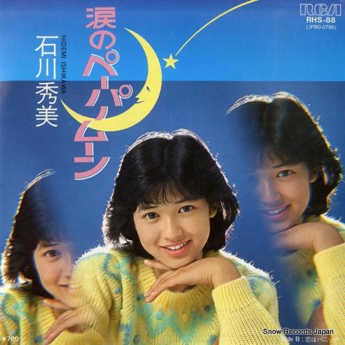 ISHIKAWA, HIDEMI namida no paper moon