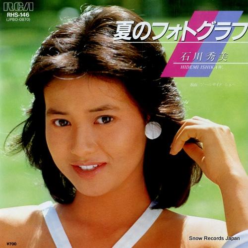 ISHIKAWA, HIDEMI natsu no photograph