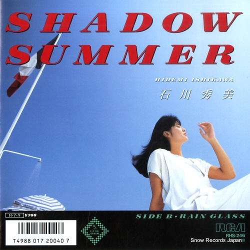 ISHIKAWA, HIDEMI shadow summer